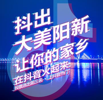 纽宾凯三江国际酒店招聘